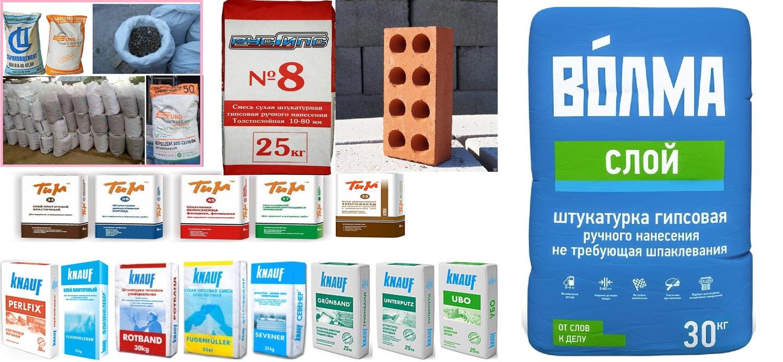 Купить строительные отделочные материалы с доставкой выборг строительная компания Ижевск